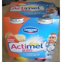 Йогурт питьевой в ассортименте Actimel 6х100гр