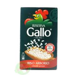 Рис Riso Arborio chicchi grossi Gallo 1кг